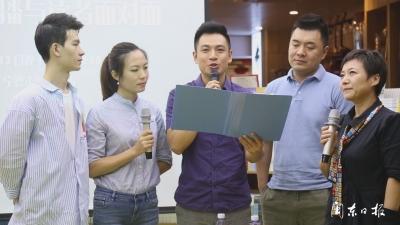 央视五位主播齐聚宁德 现场朗诵《可爱的中国》