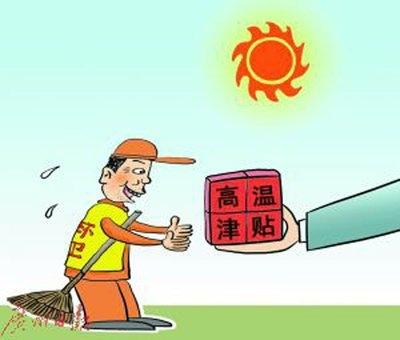福建省多举措保障高温下劳动者权益