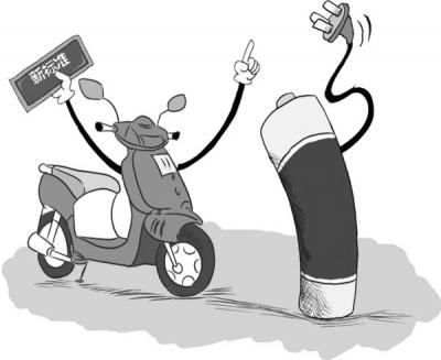 """购买电动自行车请认准""""新国标"""""""