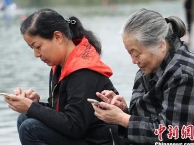 中国网民规模已达8.54亿 5年来手机上网降费超九成