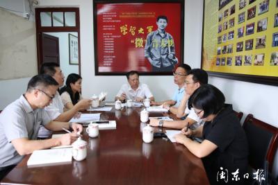 省委宣传部副部长、省委网信办主任许守尧一行赴宁德调研