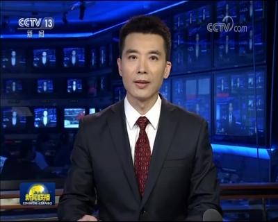"""[视频]""""五星红旗有14亿护旗手""""阅读量超50亿人次"""