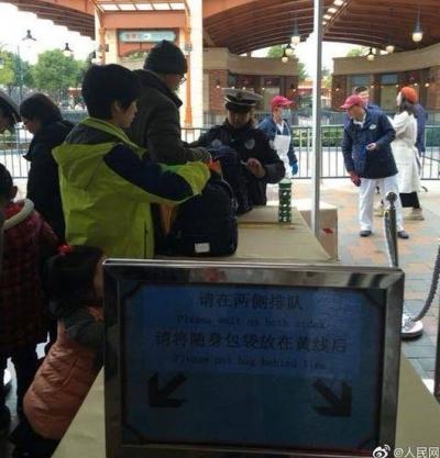 浦东消保委:上海迪士尼不接受调解 坚持翻包检查
