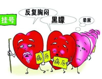 """心跳每分钟仅跳20次 心脏起搏器让98岁老人重获""""心""""生"""