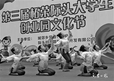 第三届柘荣际头大学生创业园文化节举行