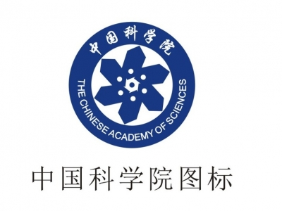 2019年中国科学院院士增选初步候选人名单公布