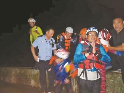 浙江19名游客赤溪峡谷迷路 警民联手通宵搜救,被困人员安全获救