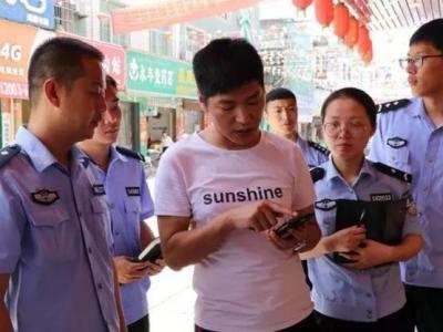 福建霞浦房东们注意,不按规定登记租客信息,一房东已受罚!