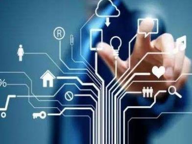 福建:数字经济成高质量发展新引擎