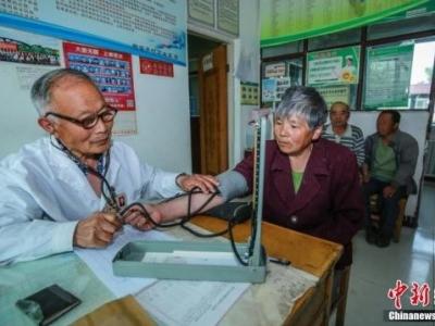 六部门:今年底全面消除乡村医卫机构和人员空白点