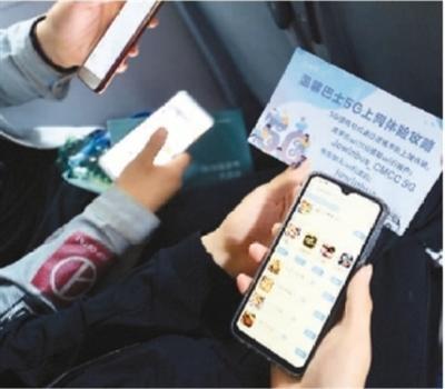"""运营商下调漫游费 随身WiFi会成为""""全能旅伴""""吗?"""