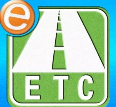 宁德农商银行开展ETC业务联合营销活动
