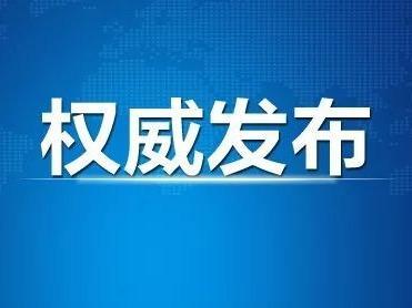 商务部:如美方实施新的加征关税措施,中方将不得不采取相应反制措施