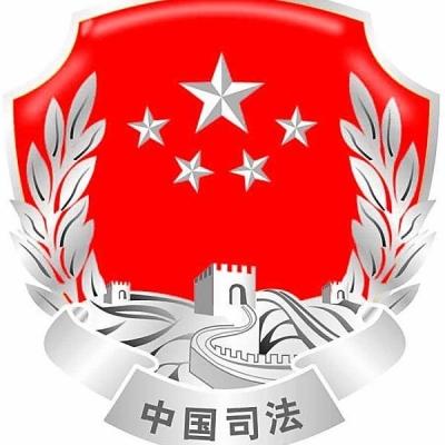 """为了社会和谐稳定 ——记""""全国模范司法所所长""""宋金灿"""