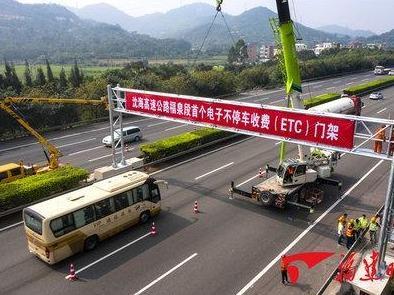 10分钟!福建省内跨度最长ETC门架完成吊装