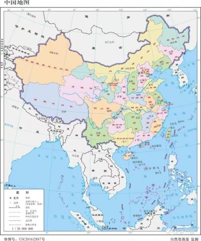 自然资源部发布2019版标准地图