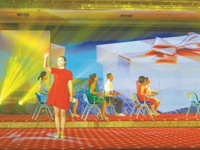 """""""庆祝中华人民共和国成立70周年""""女职工演讲比赛在闽东宾馆举行"""