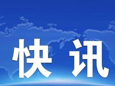 湖北鹤峰县躲避峡突发山洪导致7人死亡10余人被困