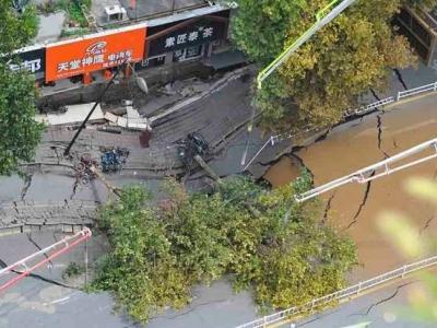 杭州路面塌陷事故原因:地铁施工渗漏水致坍塌,伴有燃气泄露