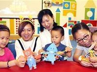 日本给企业补贴 促进企业男性职工休育儿假