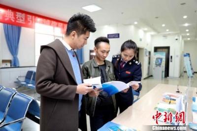 七部委:严禁政府部门将自身应承担的费用转嫁企业