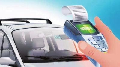 装了ETC银行卡会被盗刷?  高速公司回应...