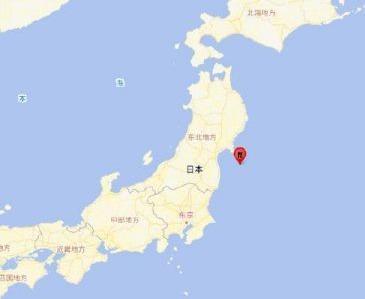 日本福岛近海海域发生6.2级地震