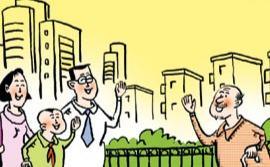 市民政局征集第二批优秀社区工作法