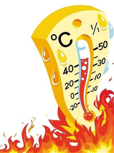 省人社厅下发《关于切实加强高温天气劳动保护的通知》 日最高气温达到40℃以上应当停止当日室外露天作业