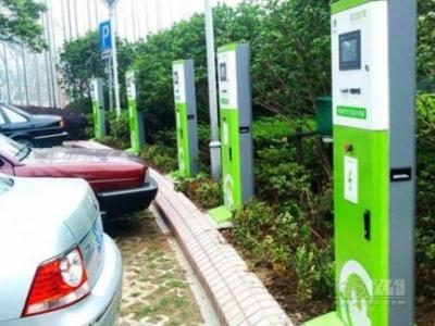 免收基本电费,本月起电动汽车充电服务实行优惠政策