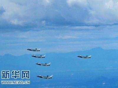 空军发布励志宣传片首次展现歼-20战机7机同框