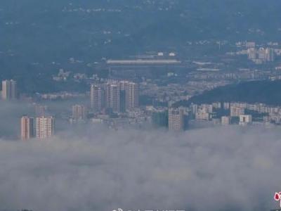 2013年来全国74城PM2.5平均浓度下降超4成