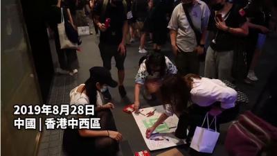 【关注】香港街头的这一幕,赞!