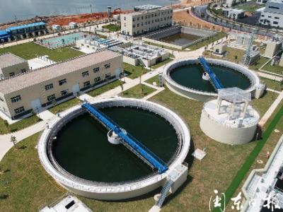 上汽宁德(蕉城三屿)基地配套项目污水处理厂竣工
