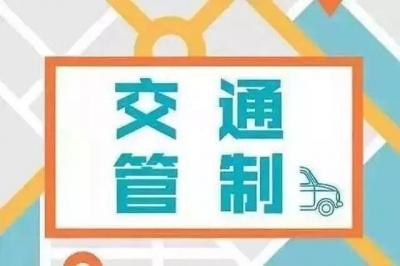 注意!今天起福安黄沙大桥将全封闭三个月!这样绕道走……