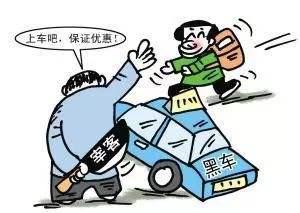 市交通执法支队开展打击通村非法客运专项执法行动