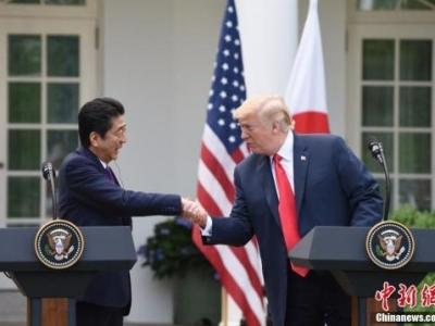 日美签署贸易协定最快年内生效,汽车关税或对美让步