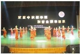 """太姥山镇文化中心举办""""欢度中秋迎华诞 和谐金麟幸福家""""活动"""