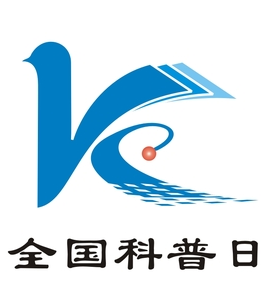 柘荣县开展2019年全国科普日系列科普活动