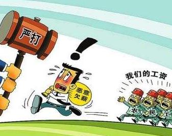 东侨召开治欠保支工作推进会   坚决打击企业拖欠工资违法行为
