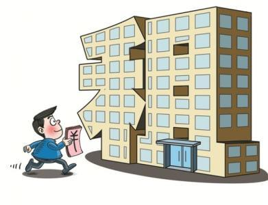 福鼎:整治住房租赁中介机构