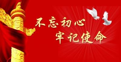 """市交投集团召开""""不忘初心、牢记使命""""主题教育部署会议"""