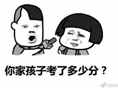 杭州一小学老师患抑郁症,班上一半学生考满分儿子考了98