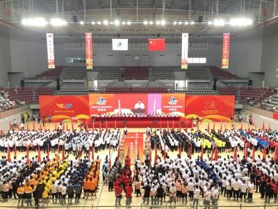 福安市第十届职工运动会开幕