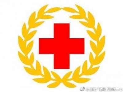 福建:拟立法进一步强化红十字会财产使用监管