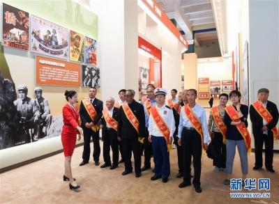 英模和先进典型参观庆祝新中国成立70周年成就展