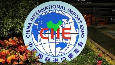 我市企业积极筹备参加第二届中国国际进口博览会