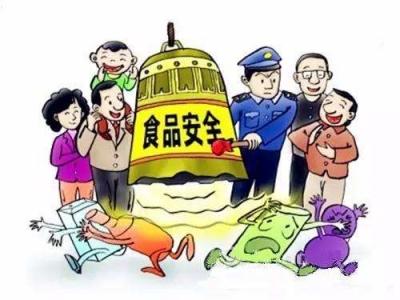 共筑食品安全 喜迎中秋佳节