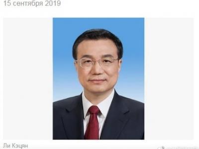 李克强接受俄罗斯塔斯社书面采访