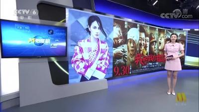 《我和我的祖国》发布同名主题曲MV王菲倾情演唱